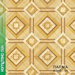 Линолеум Бытовой Комитекс Лин Парма 25-181 Ковчег 2,5 м