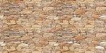 Декор Vinchi Травертин Французский переулок камень 1 25х50