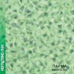 Линолеум Бытовой Комитекс Лин Парма 20-552 Матисс 2 м