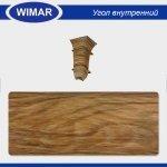 Внутренний угол Wimar 811 Дуб Орно