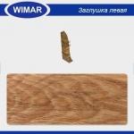 Заглушка левая и правая Wimar 815 Дуб Толедо 58мм (2шт)